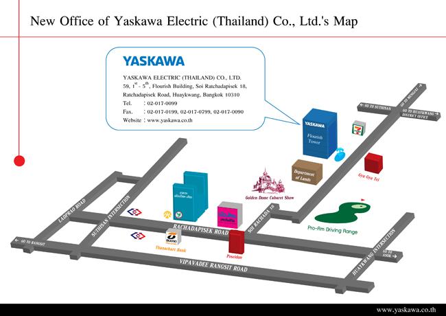 หางาน สมัครงาน งาน Yaskawa Electric (Thailand) Co , Ltd
